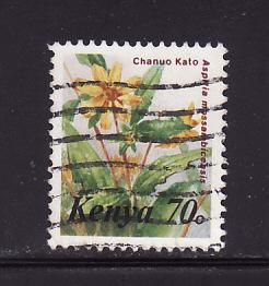 Kenya 252 U Flowers (B)