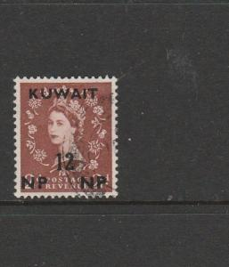 Kuwait 1957/60 12Np on 2d FU SG 124