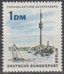 Germany #9N233  MNH (S9330)