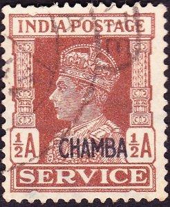 INDIA CHAMBA 1940 KGVI 1/2a Red-Brown 'Service' SGO73 FU
