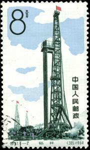 People's Republic of China  Scott #800 Used  PRC