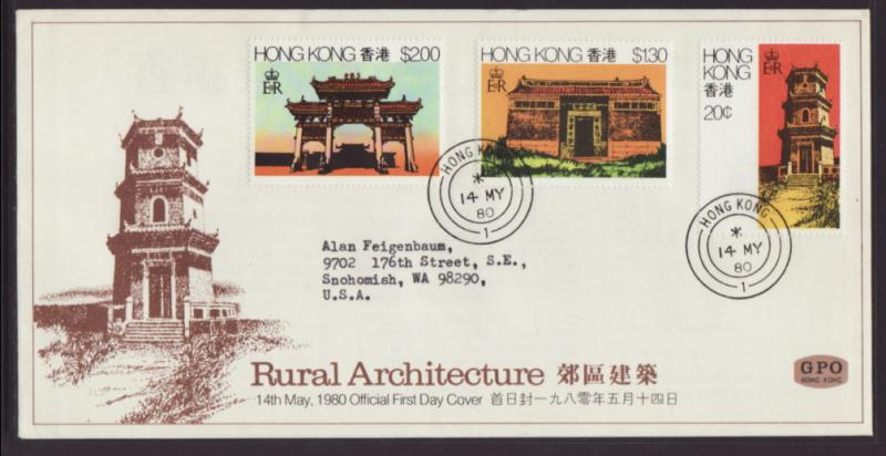 Hong Kong 361-363 Architecture Typed FDC