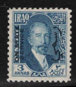 IRAQ Scott o30 MH* Official stamp