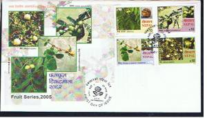 NEPAL ASIAN FRUIT FDC