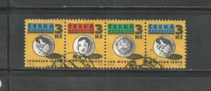 #2945 - 2947a Strip of 4 Theater Personalities