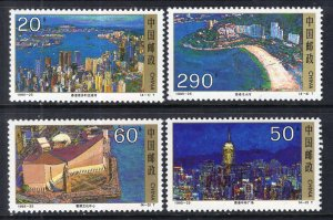 China 2632-2635 MNH VF