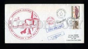 162565 TAAF French Southern & Antarctic Lands 1987 ANTARCTICA