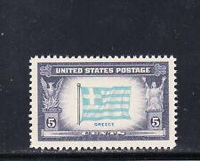 SCOTT # 916 SINGLE MINT NEVER HINGED GREECE OVERRUN COUNTRY