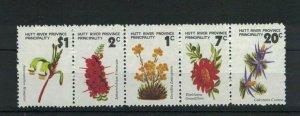 MCR11) Hutt River Province 1973 Wildflowers MUH