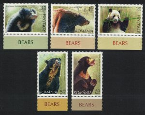 Romania Bears Panda 5v Margins with Inscript SG#6880-6884 MI#6284-6288