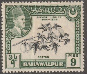 Pakistan, Bahawalpur, Scott#24, mint hinged, Cotton, #B-24