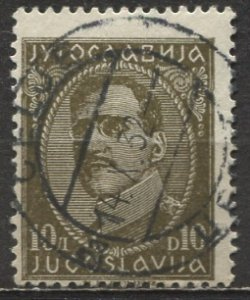 Yugoslavia; 1931; Sc. # 73; O/Used Single Stamp