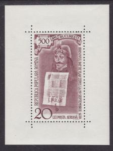 Romania Sc C71 MNH. 1959 20l Founding of Bucharest, 500th Anniversary S/S, VF.