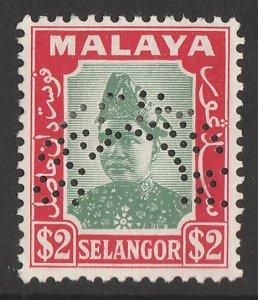 MALAYA - STATES SELANGOR : 1941 Sultan $2 SPECIMEN.