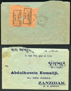 Zanzibar SGD3 3c Post Due x 2 used as Postage Stamps on Cover Ex Griffith-Jones