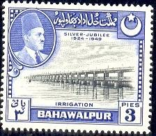 Irrigation, Panjnad Weir, Bahawalpur stamp SC#22 mint