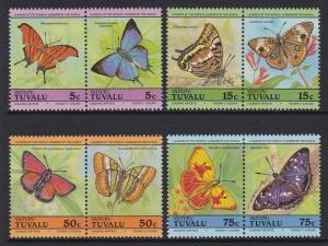 Tuvalu Vaitupu 1985 Butterflies 39-42 MNH