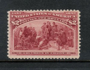 USA #242 Mint Very Fine Extra Light Barely Visible Hinge **With Certificate**