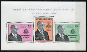 Haiti 1958; Sc. # C125a; **/MNH Souvenir Sheet