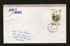 Hong Kong 374 Royal Wedding 1981 Airmail First Day Cover