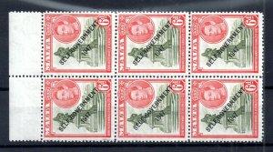 Malta KGVI 1948 MNH block 6d Self Government WS14973