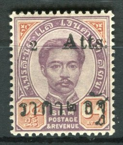 THAILAND; 1894 Large Roman 'Atts' surcharge mint hinged 2/64a. Dropped '2'