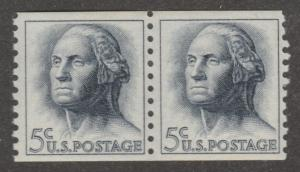 USA stamp, mint, Scott# 1229, coil pair of two stamps,  #MX07