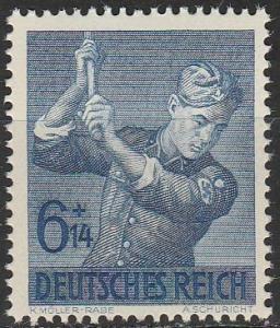 Germany #B239  MNH   (S528)