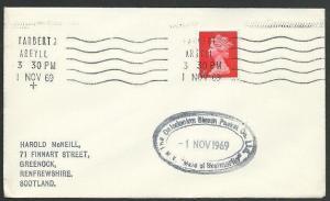 GB SCOTLAND 1969 cover Clyde Steamer cachet M.V. MAID OF SKELMORLIE........48241