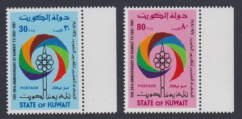Kuwait 20th Anniversary of Kuwait Television 2v with Margins SG#919-920