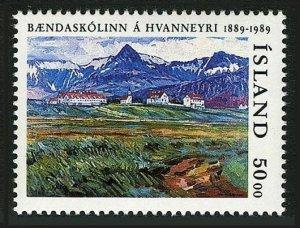 Iceland 680,MNH.Michel 706. Agricultural college at Hvanneyri,1989.
