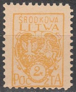 Central Lithuania #6  F-VF Unused   (S9031)