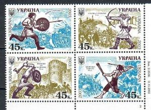 Ukraine 2003 Traditional Costumes  (MNH)  - Weapon