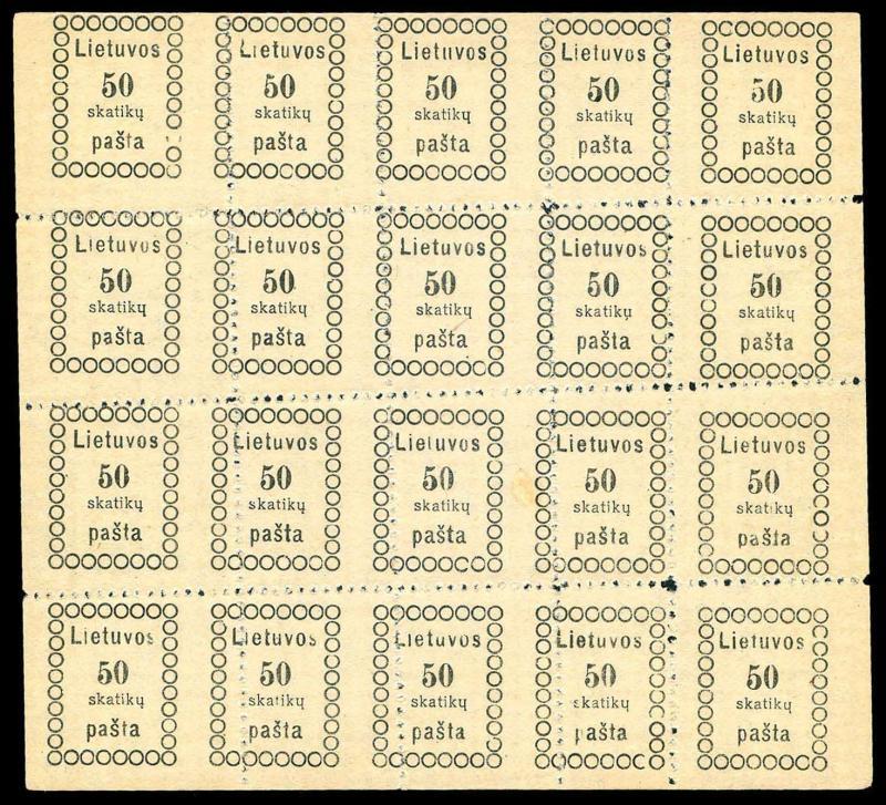 LITHUANIA 8  Mint (ID # 83030)- L