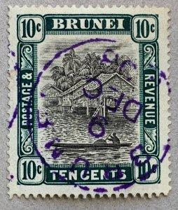 Brunei 1907 10c with violet 9 DEC 1908 SON cds. Scott 25, CV $5.00, SG 29