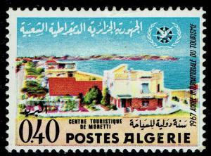 Algeria #372  Unused - International Tourist Year (1967)