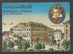 COLLECTION LOT # 4212 SHARJAH SW#777 MNH 1970