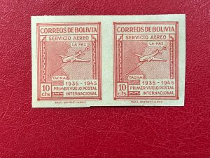 BOLIVIA Sc#100 1945 10 years of Inter. Air service Imperf: MNHOG VF (HS-39)