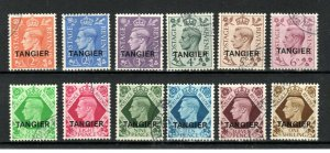 Morocco Agencies - Tangiers International Zone 1949 GB opt values to 1s FU CDS