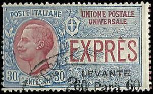 Italy Offices in Turkish Empire - E2 - Used - SCV-8.00