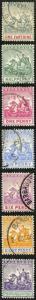 Barbados SG135/44 Set of 7 wmk Mult Crown CA Fine Used