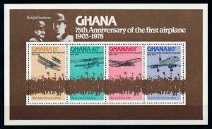 [101632] Ghana 1978 Aviation aircrafts Wright Concorde Souvenir Sheet MNH