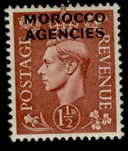 MOROCCO AGENCIES GVI SG79, 1½d pale red-brown, NH MINT.