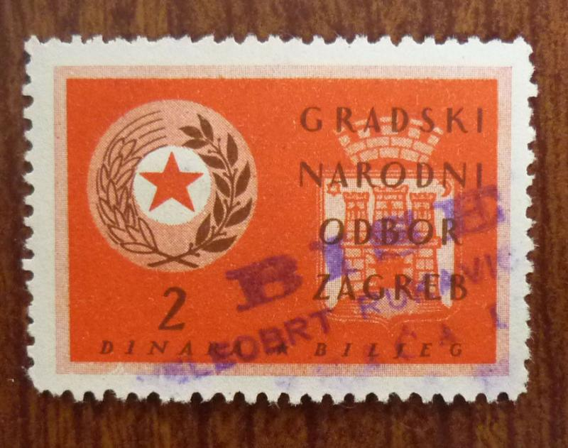 Croatia in Yugoslavia Local Revenue Stamp ZAGREB! J59