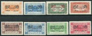 TRANS JORDAN-1925 Set of 8 Values Sg 135-42 UNMOUNTED MINT V36466