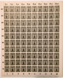 Germany S10, 30pf., Socialist Workers, MNH full sheet, Vic's Stamp Stash