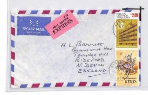 CE188 KENYA Sea Shells Cover KUT INTERPOL Mixed Franking 1973 Air Mail POLICE