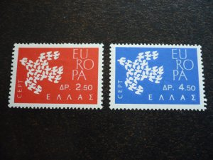Europa 1961 - Greece - Set