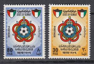 Kuwait - 1979 Soccer Championship Sc# 762/793 - MNH (1916)