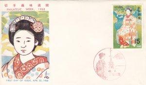 1968, Japan: Philatelic Week, FDC (S18833)